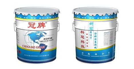 云南工程涂料厂家现货-墙面工程涂料促销-成都科冠涂料有限公司