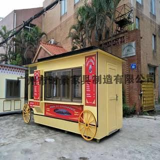 供应济南商业街移动小卖部,木制小卖部定做,大型集装箱摊位车