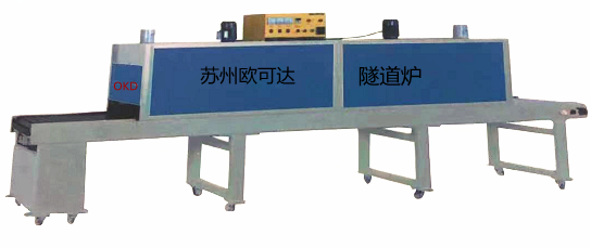 丝网印刷设备之丝印机苏州欧可达印刷设备公司销往浙江省绍兴市全自动圆桶丝印机-苏州欧可达精密机械有限公司