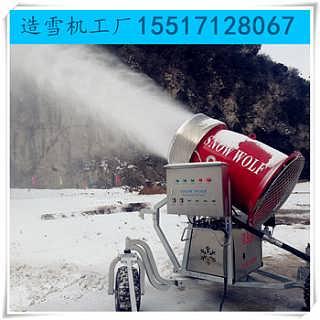 黄山滑雪场造雪机操作知识 诺泰克厂家-河南晋安机械科技有限公司