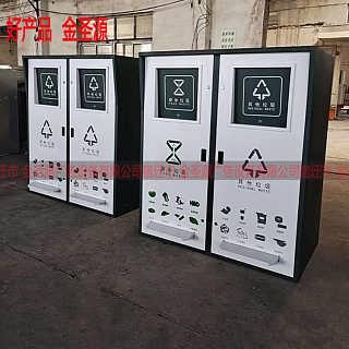 户外社区智能垃圾分类箱-宿迁市华骏广告设备有限公司