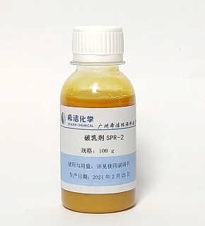 生活垃圾破乳解决方法――希洁破乳剂-广州希洁环保科技有限公司(推广一部)