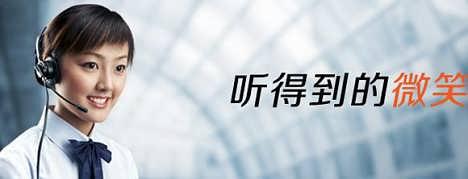 悍马跑步机售后维修电话//北京网点统一客服-健身器材服务北京力强汇宇