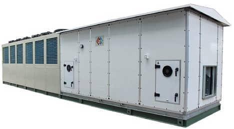 矿井专用空调机组-广州恒星冷冻机械制造有限公司镇江办事处