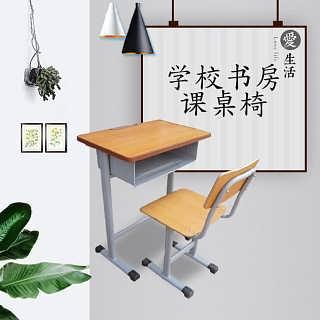 湖北武汉课桌椅-郑州文宇家具有限公司