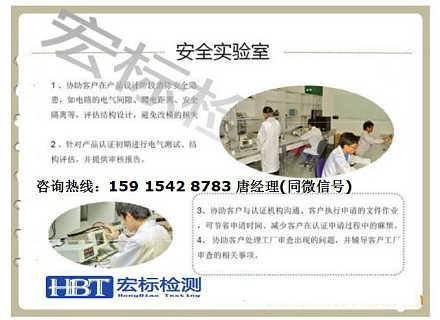 湛江IP68防�m防水�z�yIP67�z�y