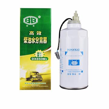 蚌埠金威DX850M2适配玉柴G5800-1105240C柴油滤清器CX10-蚌埠金威滤清器有限责任公司