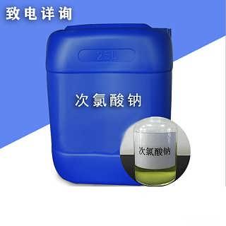 黄骅环渤供应次氯酸钠-黄骅市环渤化工产品销售有限公司