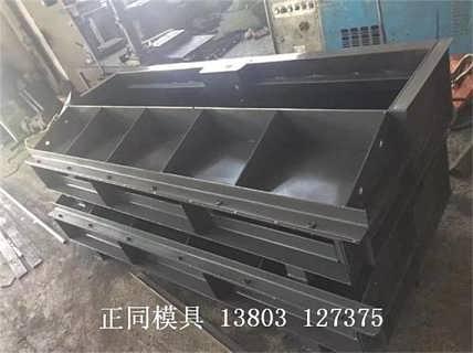 砼预制构件钢模具  尺寸零误差