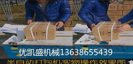 家用小型真空包装机_家庭食品保鲜真空包装机-武汉新日机械设备有限公司