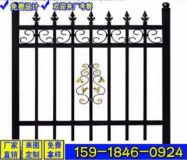 广东省专业供应PVC喷涂围墙护栏 批发零售 服务一条龙