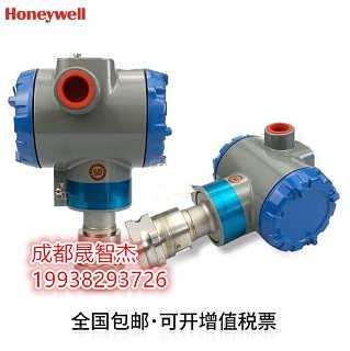 进口HONEYWELL温度变送器STT850现货供应