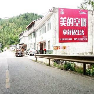 阜阳喷绘墙体广告涂料,阜阳家具刷墙广告制作发布