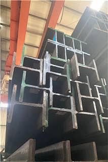 驻马店欧标H型钢HEB220元素化验单