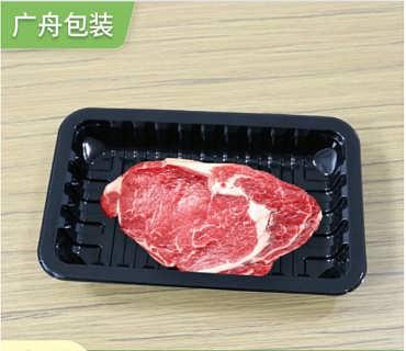 pp气调保鲜盒 pp塑料气调盒 一次性鲜肉吸塑打包盒上海广舟