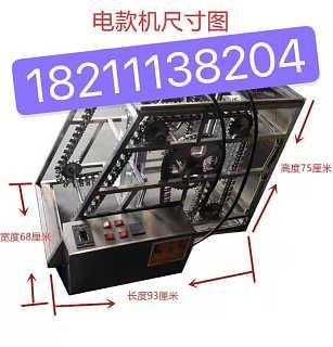 新型全�烤肉串�O��S家|多功能��l旋�D烤串�t子|北京小型烤羊肉串�t�S家