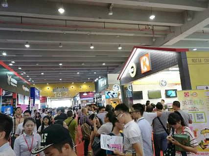 GFE2020第41届广州特许连锁加盟展览会(报名通道)