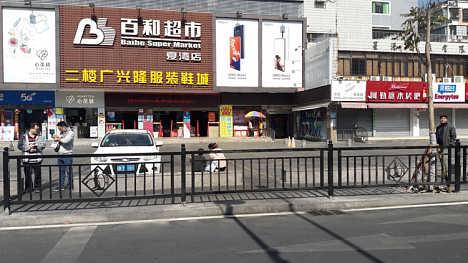 人行道栏杆 广州马路中间护栏 韶关市政围栏