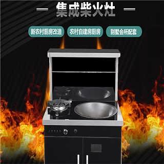 千福百岁集成柴火灶改造新厨房新生活..*-福百岁新型设备(孝感)有限公司