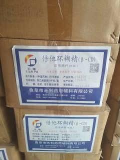 求�上海地�^高�r回收�^期香精