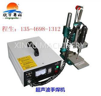 电路采用电路板插进式结构,方便维修更换,还设计了电子延时焊接装置