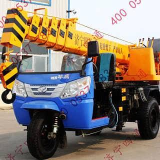 时风底盘三轮车 3吨小吊车 济宁四通设计生产最小的吊车