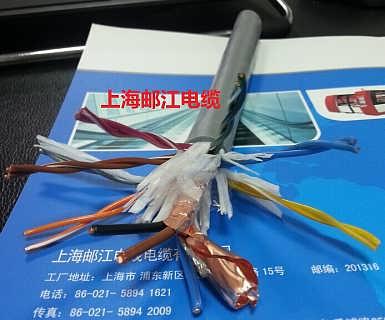 16芯广播呼叫系统电缆HKDVNVZP2(16)-3×AWG14+ 6×2×