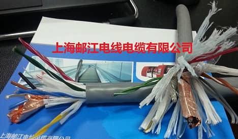 16芯广播呼叫系统电缆HKDVNVZP2(16)3*2.5mm2+ 6*2*