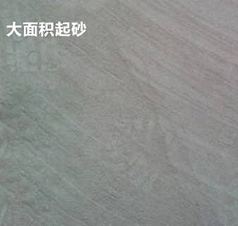水泥地面破损,地面冻裂开裂,水泥标号不够,强度不够,金刚砂耐磨地坪起