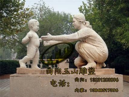 【宿州校园景观雕塑】制作过程