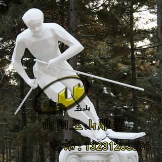 【韶关滑雪滑冰雕塑】制作过程图片
