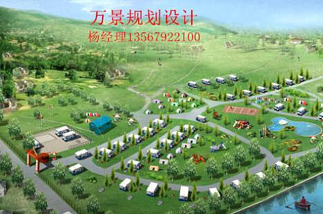 【万景旅游规划设计】提供汽车营地规划设计