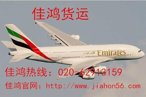 广州到绍兴飞机