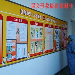 武汉会展中心展会展板批量制作量大包送货-钱眼产品