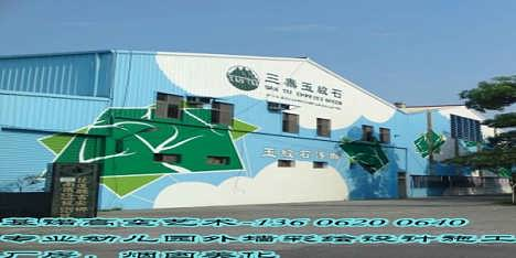 厂房外墙视觉设计