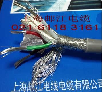 485通讯总线RS485 3*2*0.5MM2