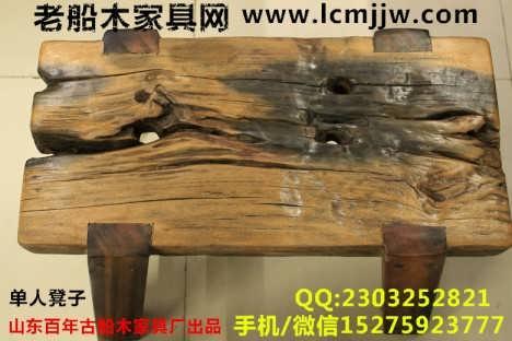 老船木贴图材质