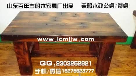 田园 简约 古典  山东临沂百年古船木家具厂位于山东省临沂市莒南县团