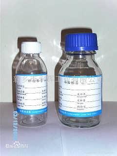 清洁瓶 洁净瓶 净化瓶 NAS1638-1级