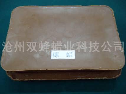 沧州双蜂蜡业供应糠蜡-沧州市双蜂蜡业科技有限公司