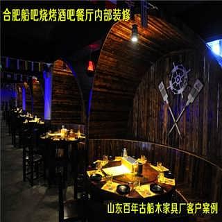 老船吧烧烤酒吧船木餐桌椅价格图片