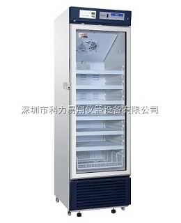 海尔医疗低温冰箱人性化设计