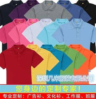 深圳圆领卫衣定制价格多少-深圳几米服装有限公司