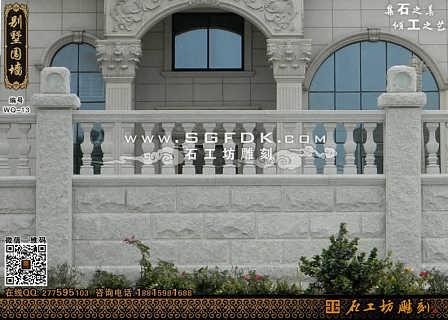 别墅庭院围墙/花岗岩围墙栏杆