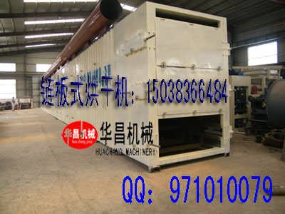 金矿选矿设备的粒度细特点来决定-河南郑州华昌机械有限公司