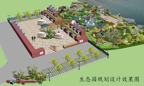 青岛即墨生态园景观设计