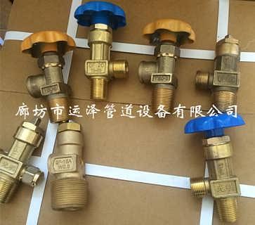 qf-2氧气瓶阀|qf-2c氧气管道阀门铜阀门图片