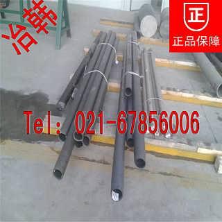 上海N08926镍铬无缝管
