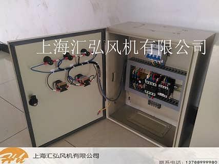消防排烟风机控制柜 消防控制系统 上海单速双速电控箱