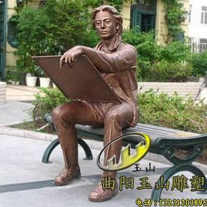 【蚌埠公园广场铸铜小品雕塑】加工现场
